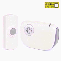DOOR CHIME WIRELESS B7010